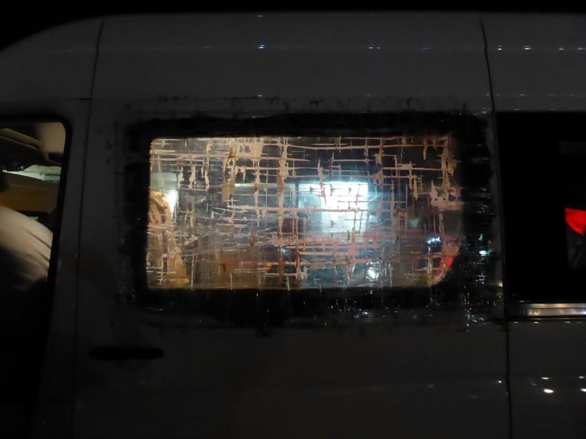Smashed side-window.