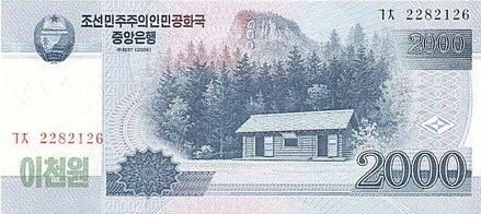 Mt. Kumgang North Korea - Part 6