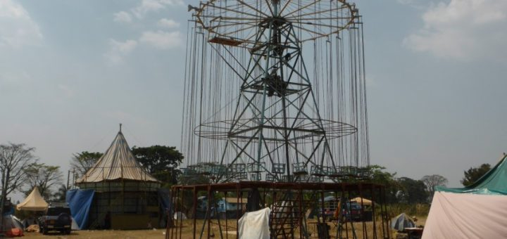 Fair Museum in Masindi