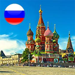 Russian Travel Visa Info